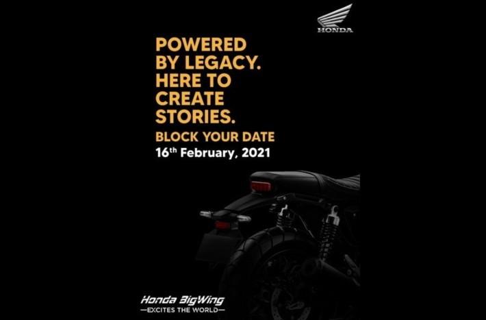 honda new bike teaser