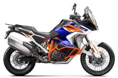 KTM Introduced 2021 KTM 1290 Super Adventure R