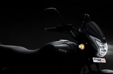 2021 TVS Star City Plus Teaser Released: India Launch Soon