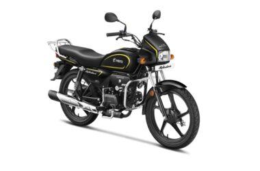 hero motocorp shut production