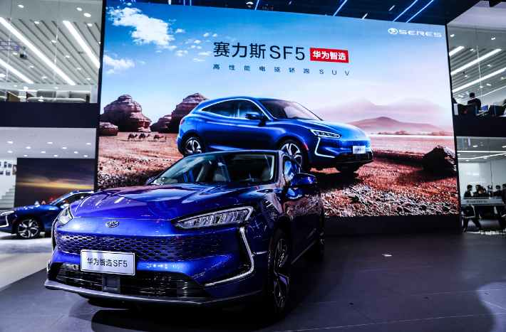All-New Huawei SERES SF5 SUV Unveiled; Know What's New