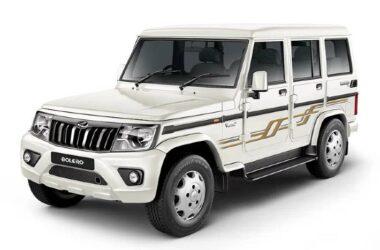 All-New Mahindra Bolero To Be Launched In India Soon